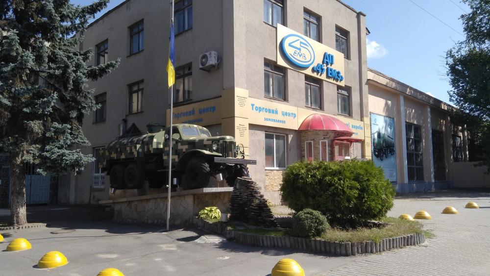 На 45-му заводі - кадрова революція - www.45emp.com.ua